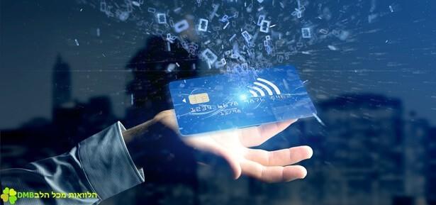 הזמנת כרטיס אשראי חוץ בנקאי למוגבלים