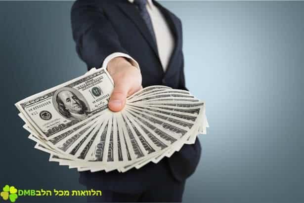 הלוואה מהירה ללא תלוש שכר