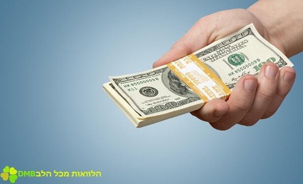 הלוואה מיידית לחיילים