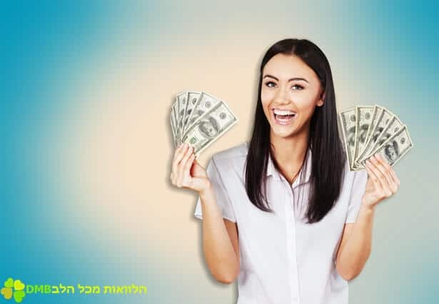 הלוואה מיידית תוך שעה
