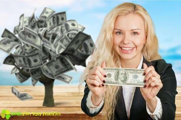 הלוואה פרטית במזומן