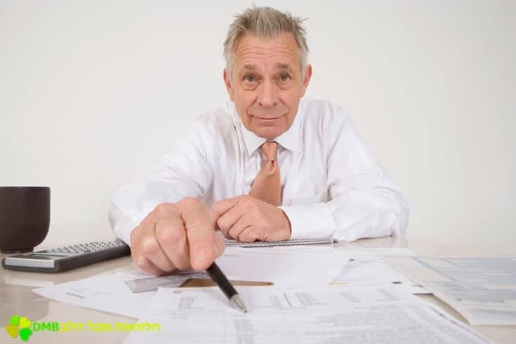 הלוואה דחופה למוגבלים בבנק