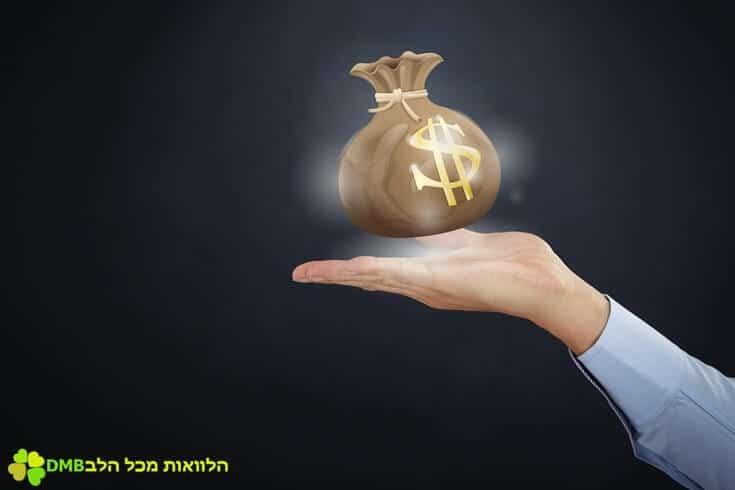 הלוואה מיידית ללא ערבים