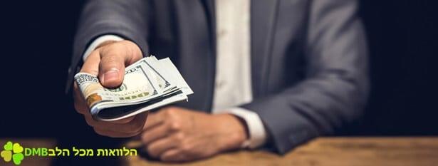 הלוואה במזומן מיידי עד הבית