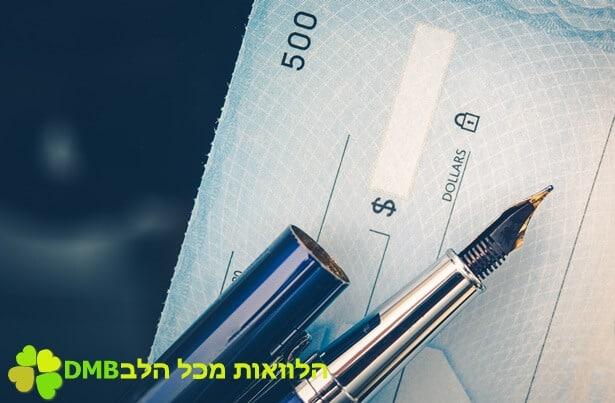 הלוואה חוץ בנקאית עד 500,000 ש